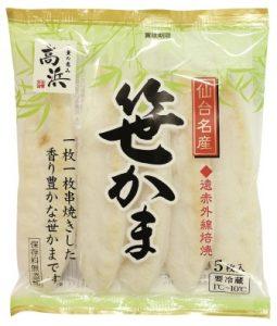 仙台名産 笹かま 5枚入(袋タイプ)