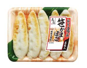 仙台逸品 笹かまぼこ 5枚入