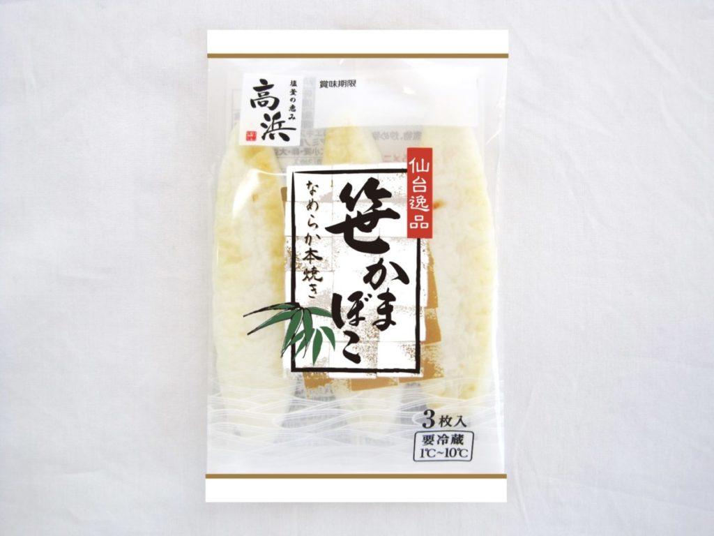 仙台逸品 笹かまぼこ 3枚入