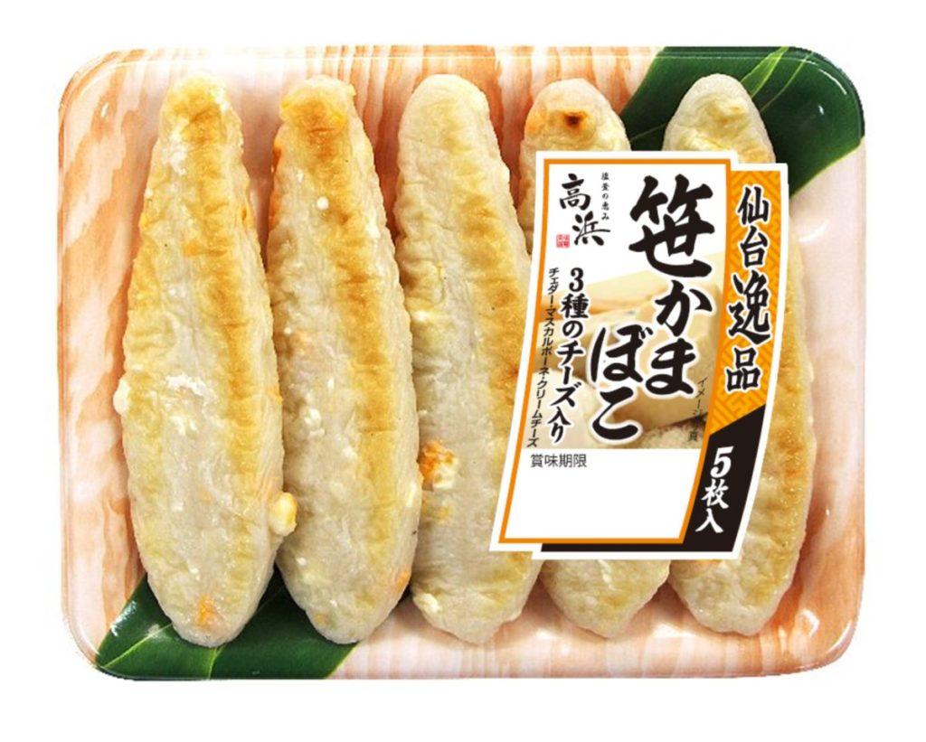 仙台逸品 3種のチーズ入り笹かまぼこ 5枚入