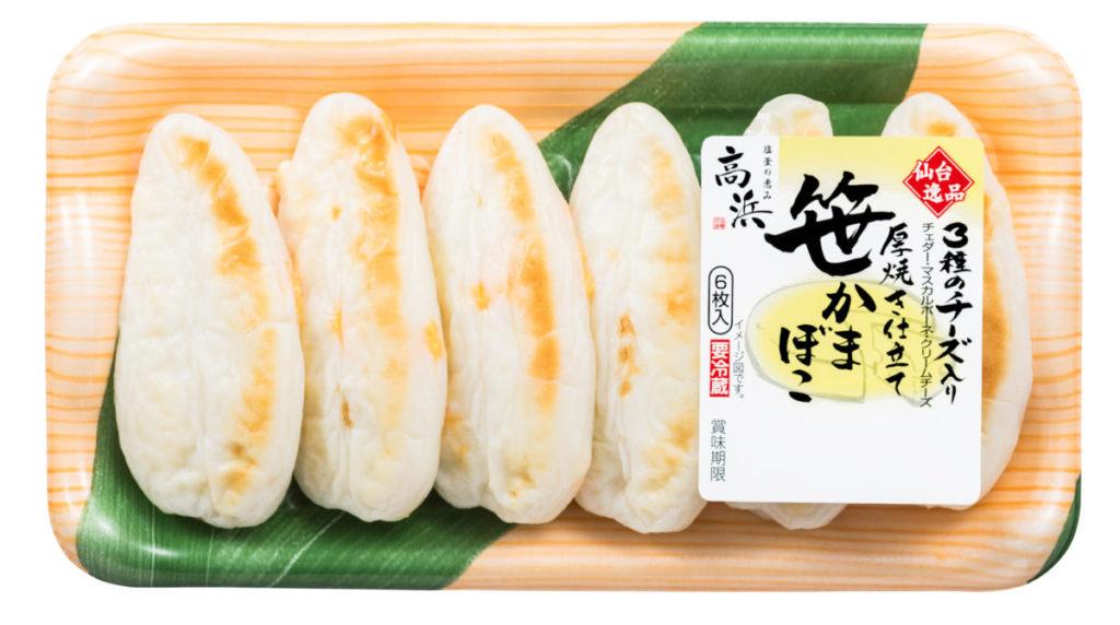 仙台逸品 厚焼き仕立て3種のチーズ入り笹かまぼこ 6枚入
